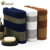 HAKOONA Dark Blue Trade Bathroom Bathing Towels 70x140cm Geometric Pattern Embroidery Supermarket Gift Ad Bath