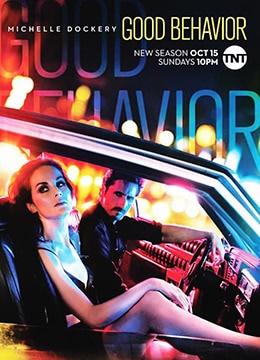 《一善之差 第二季》2017年美国剧情,爱情,犯罪电视剧在线观看