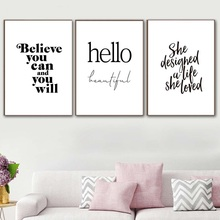 HD Printed Inspiration Quote Canvas Painting Decor