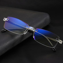 Frameless Diamond Trimming Reading Glasses+1.0 +1.50 +2.0 +2.50 +3.0 +4.0 For Men Women ElderlyAnti Blue Light Reading Glass(China)
