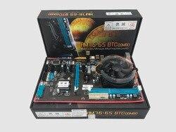 Multifunctionele BTC mijnbouw board ETH mijnwerkers (met cpu) moederbord 8 videokaart grote board HM7X-BTC 8 PCIE 8 GPU KAARTEN