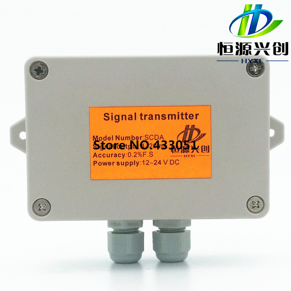 weighing sensor, force sensor, pressure sensor signal transmitter, load cell sensor signal converter,output signal:RS485 pressure sensor output amplifier 0 10v 4 20ma transmitter rw st01a weighing force measurement balance load cell amplifier