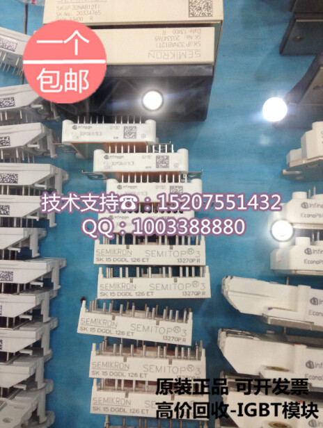 ./Saimi control SK15DGDL126ET 15A/1200V original new IGBT power modules new authentic igbt power modules cm400ha 12h cm400ha 24h
