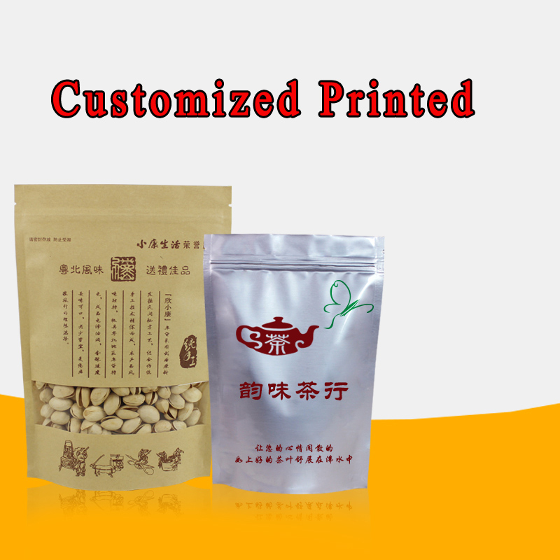 Customed Printed <font><b>Kraft</b></font> <font><b>paper</b></font> Packaging <font><b>Bags</b></font> Al Foil Stand up With Zipper Pouch For Sales image