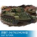 Trompetista 1 35 Russo T-34/76 (Modelo de 1942 Fábrica 84806 B2
