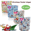 Free shipping 1pc/lot Double rows baby cloth diaper nappy printed pul suede cloth  inner  color snaps wholesale christmas diaper