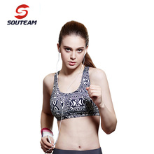 SOUTEAM Quick Dry Brand Braziian Sports Bra Fitness Crop Tops High Quality Bras Sexy Health Yoga Bra For Running #S150032-MQCW