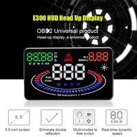 E300 5.5