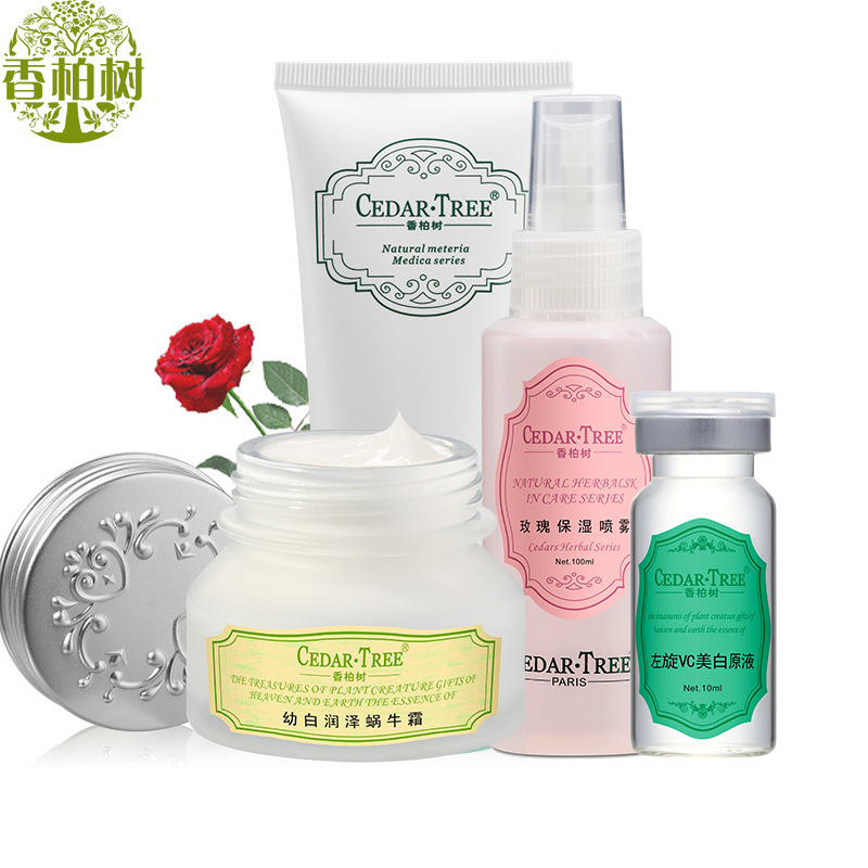 Face Care 4pcs Set Whitening Moisturizing Nourishing Remove Freckle Refreshing Deep Cleansing Shrink Pores Beauty Cosmetics skin care laikou collagen emulsion whitening oil control shrink pores moisturizing anti wrinkle beauty face care lotion cream