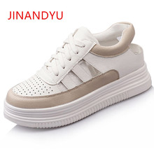 Height Increasing 6CM Summer White Wedge Platform Sneakers Woman Casual White Platform Wedges Shoes for Women Wedge Flat Shoes enmayla spring summer flat platform white shoes woman embroidered shoes women slip on height increasing casual loafers shoes