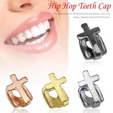 1PC Single Tooth HIPHOP Cross Bijoux Customized Gold Color Tooth Cap Hip Hop Body Jewelry Men Women Cosplay Prop False Teeth(China)