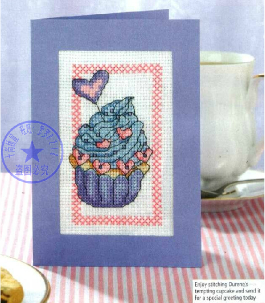 online buy wholesale stitch birthday card from china stitch, Birthday card