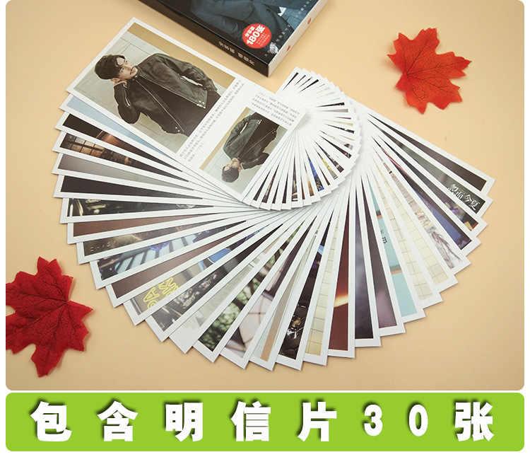 White Bai Yu Stewart Mark Zhao Yun LAN Postcard Stickers Set China Male Actor TV Drama Program Picture Book Card Festival Gift