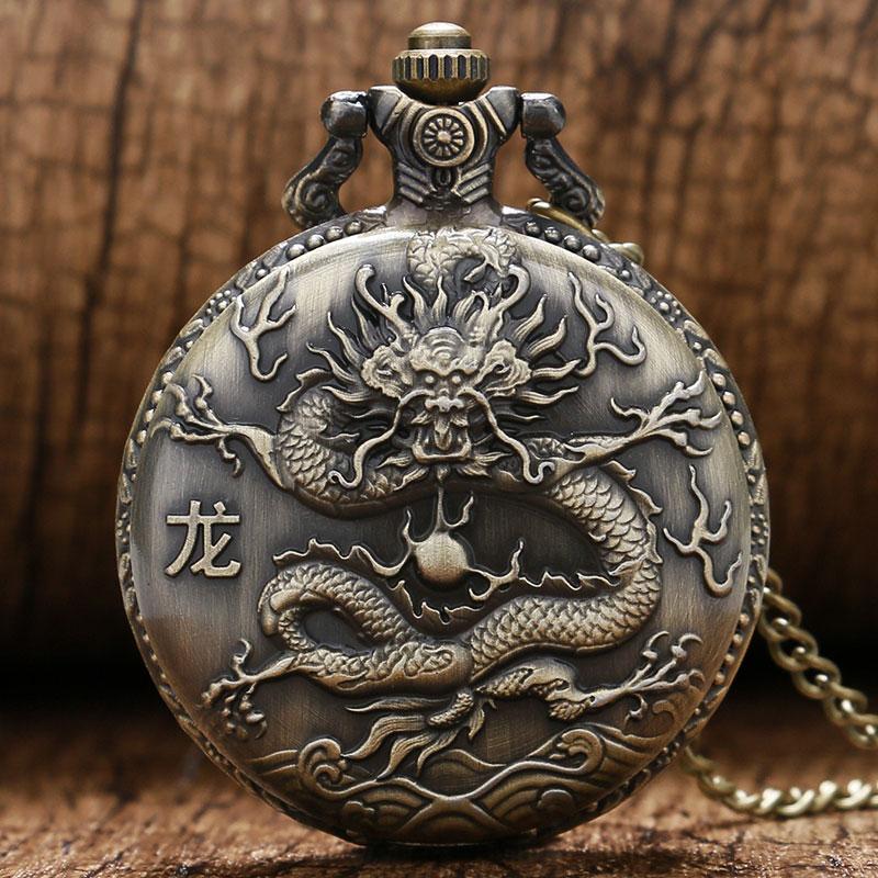 Exquisite Bronze Chinese Zodiac Series Design Men Women Meaningful Quartz Pocket Watch With Chain Gift Relogio De Bolso