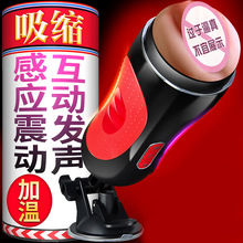Voice interaction Sex toys for men Pocket pussy real Male masturbator Stroker cup soft silicone  Real Pussy Virgin  products