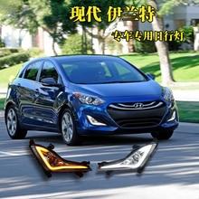 Qinyi 2 pcs abs 주간 러닝 조명에 대 한 현대 elantra 2014 2015 화이트 drl 램프에 대 한 led 자동차 조명