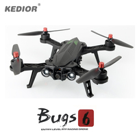 MJX Bugs 6 Racing RC Drone Brushless Motor 2 4G 4CH Dron Quadcopter RTF Flying Remote