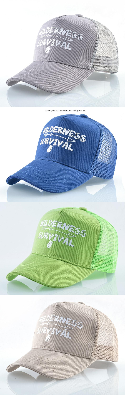 women cap
