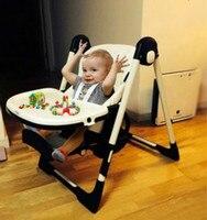 Стульчик многофункциональный детский стул портативный складной младенческой стул ребенка съесть