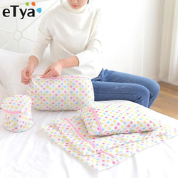 eTya Women packing Organzers Bra Underwear Products Laundry Bags Mesh Bag Cleaning Tools Travel Accessories set