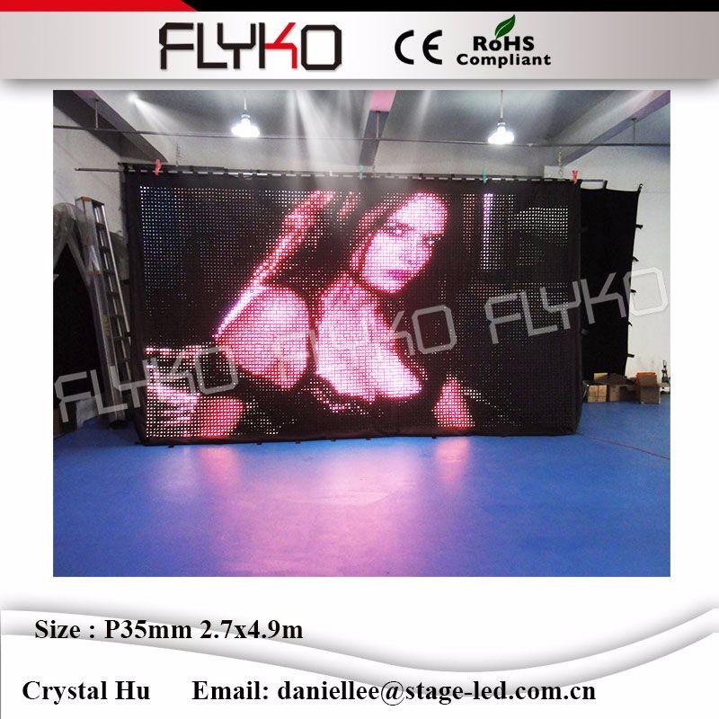 LED video curtain57