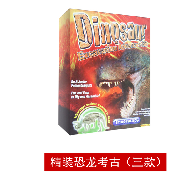 US $29 9 |Aliexpress com : Buy HOT SALE 1pc assemble skeleton dinosaurs  excavation kits 3 tyles dig it out kits educational toys KD6201 from  Reliable