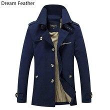 Бренд Новинка весны года с длинным Мужская одежда пальто, чтобы увеличить длинная куртка с секциями из Для мужчин с защитой от ветра