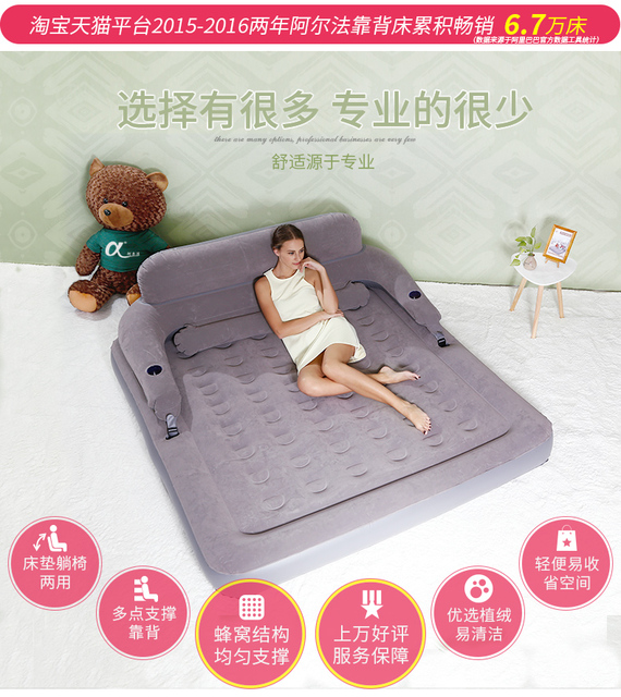 183x203x22 cm super grand pvc gonflable lit d air matelas