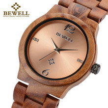 BEWELL Top Luxury Brand Women Wooden Watches Bracelet Strap For Girl Gift Watch Ladies Waterproof Clock Free Shipping 153A(China)
