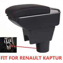 Armrest storage box car organizer seat gap case pocket content with USB cup holder FIT FOR  RENAULT KAPTUR armrest