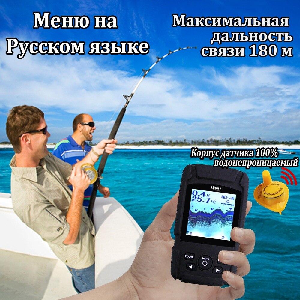 Lucky FF718Li-W localizador de peixes sem fio