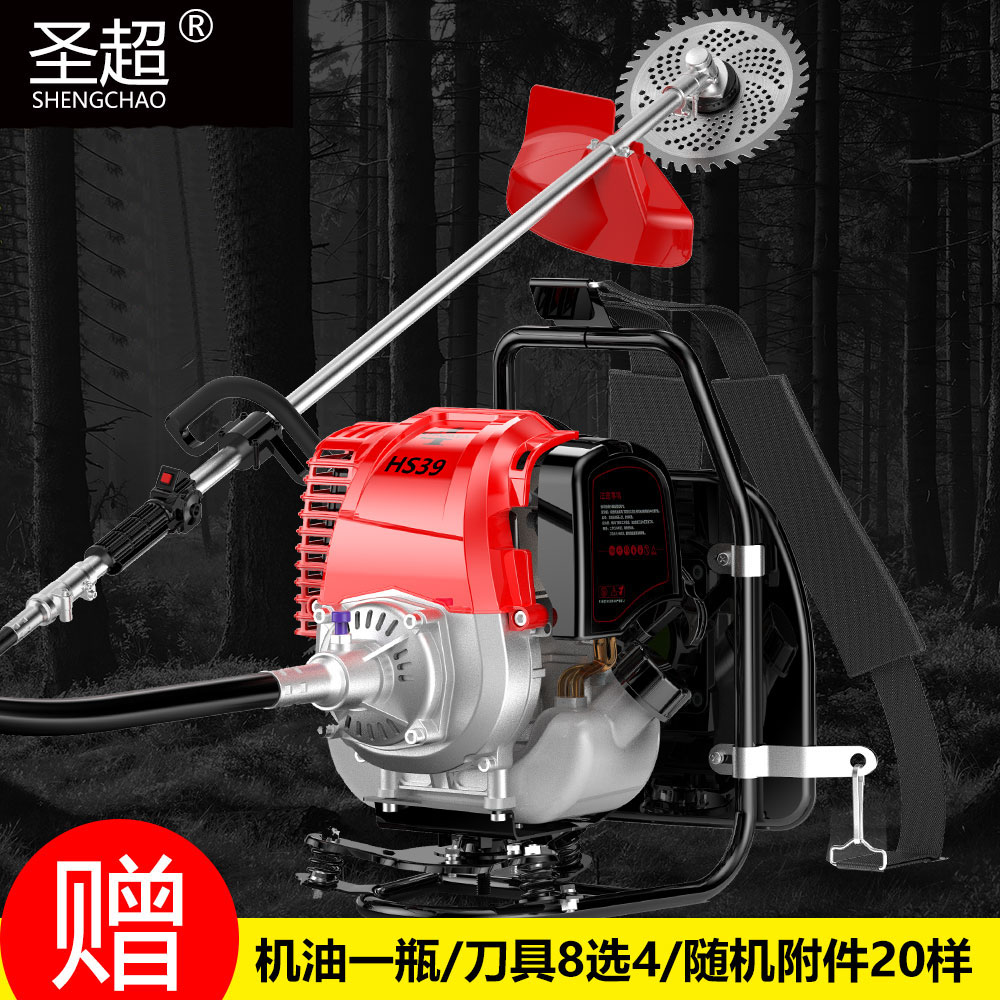 Four-stroke backpack type mini brush cutter / multi-function agricultural mower harvester