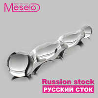Meselo Crystal Glass Dildo Anal Beads Butt Plug Women Masturbator Personal Massager G-Spot Stimulation Adult Sex Toys For Women