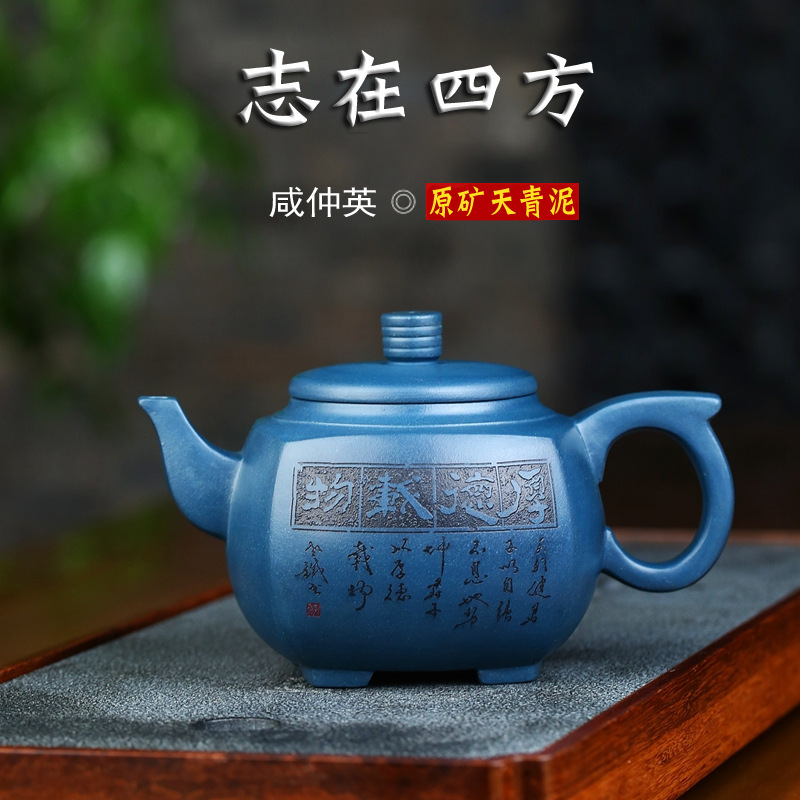 Teapot Full Manual Be Ready To Realize Ones Aspiration Anywhere All Over The Country Teapot Senior Engineer Xian Zhong InchTeapot Full Manual Be Ready To Realize Ones Aspiration Anywhere All Over The Country Teapot Senior Engineer Xian Zhong Inch
