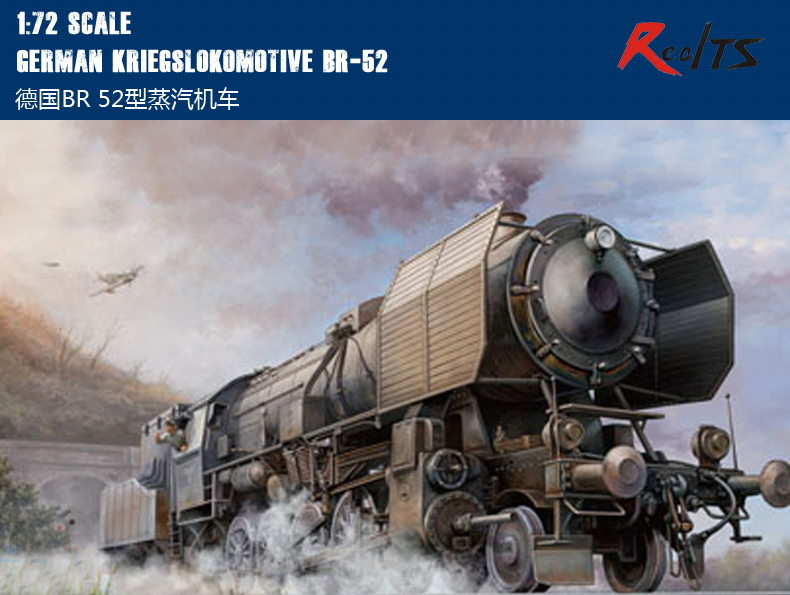 RealTS Hobby Boss model 82901 1/72 German Kriegslokomotive BR-52 plastic model kit hobbyboss trumpeter цена