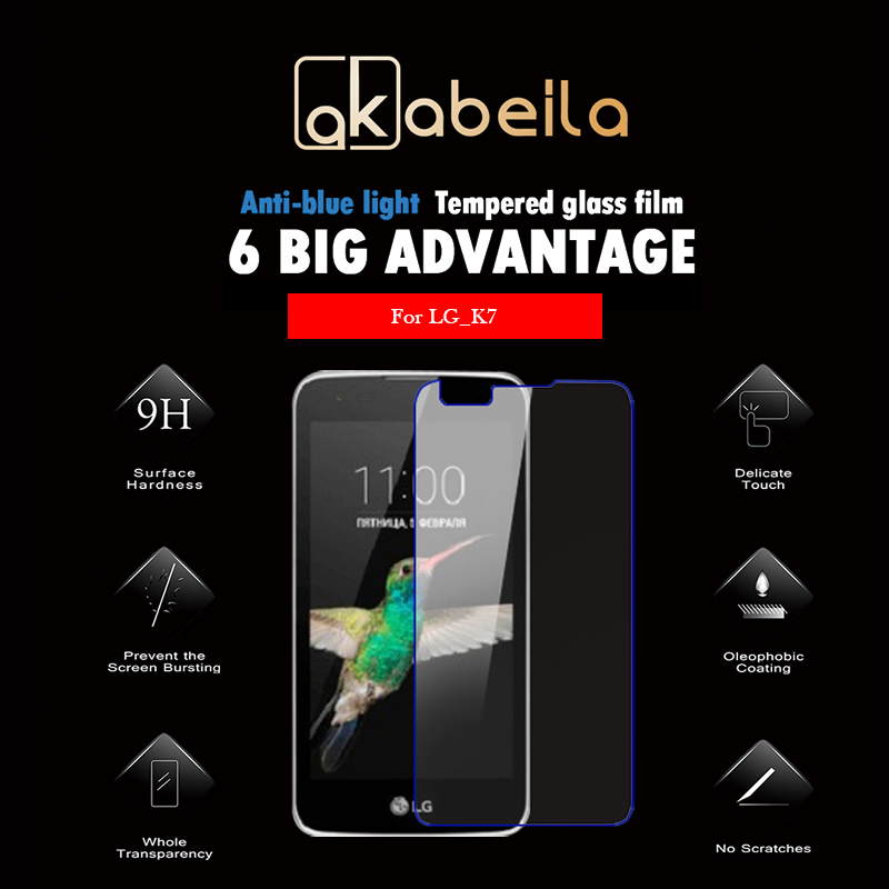 AKABEILA Tempered Glass For LG K7 LTE Tribute 5 LS675 MS330 K7 Dual SIM K7 M1 Phone Screen Protector Steel Film wholesale