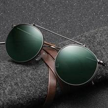 Flip up Steampunk Round Circle Retro Polarized Sunglasses Metal Frame Eyeglasses Eyewear for Women Men все цены