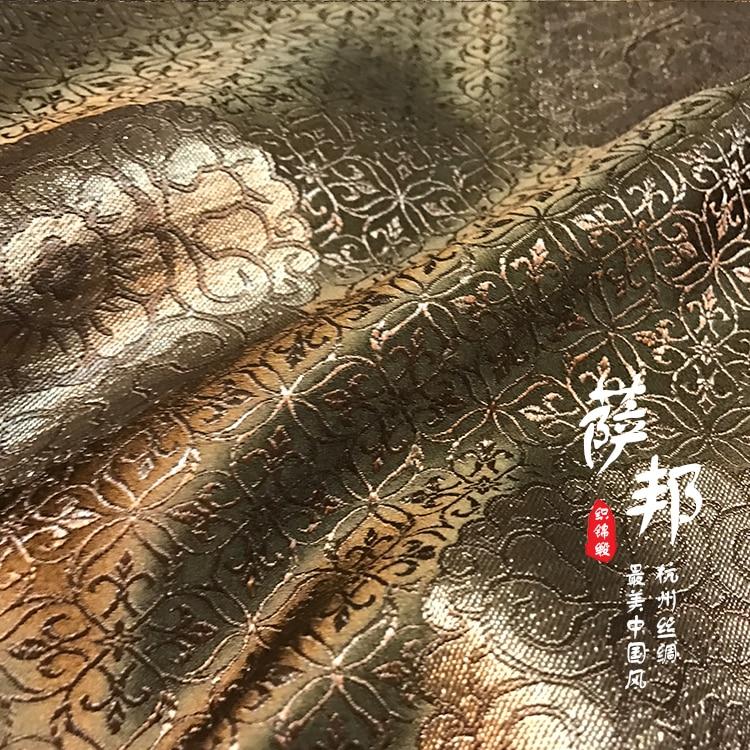 Бронзовая атласная ткань, имитация шелка, парчовая ткань, Дамаск, жаккард, одежда, костюм, обивочная ткань, материал для штор 75*50 см