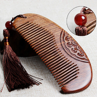 1PCS Black Sandalwood Comb Straight And Curly Hair Massage Wooden Comb Free For Lettering Present Hair
