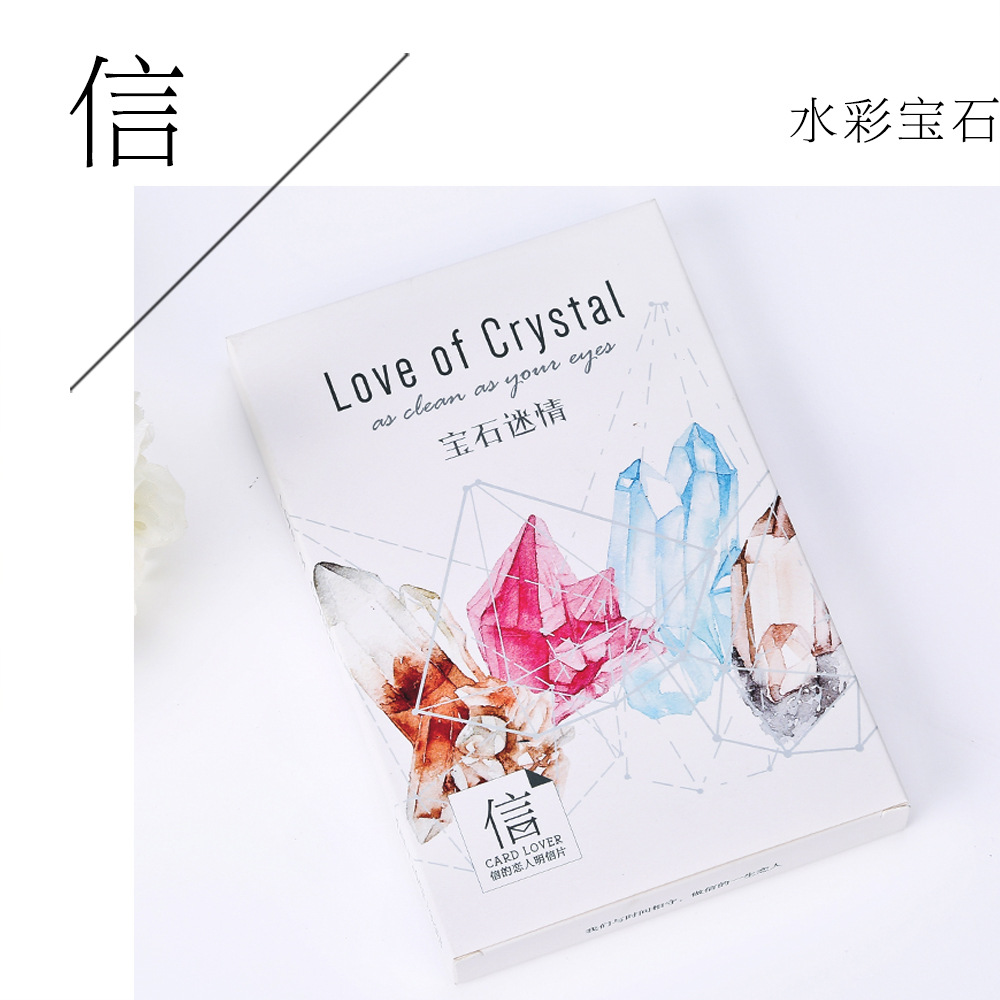 30pcs/lot Fashion Unique Style Love OF Crystal Postcard Corlorful Diamond Message Card Note Cards DIY Postcards Gifts
