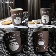 OUSSIRRO Totoro Theme นม/แก้วกาแฟพร้อมฝาครอบและช้อน PURE สีถ้วยแก้วครัวเครื่องมือของขวัญ