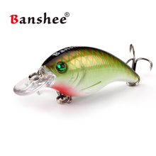 Banshee 60mm 10g Thrill Thunder  Floating Fishing Lure Rattle Sound Wobbler Artificial Hard Bait Shallow Diving Crankbaits