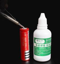 Powerful rosin soldering agent No clean flux Stainless steel white steel plate iron 18650 battery welding water liquid flux