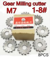 M7 Modulus PA20 graden NO.1-NO.8 8 stks/set HSS Versnelling frees Gear snijgereedschap Gratis verzending