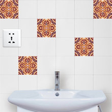 Dream home XCZ108 personality Muslim style laminated tile wall stickers TV background kitchen decoration