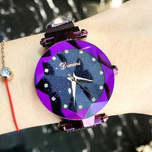 New Luxury Women Watch Fashion Women Creative Luxurious Starry Quartz Watches Simple Magnet Stone Strap Clock relojes mujer(China)