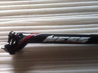New NESS for carbon fiber highway bicycle after the joint seat