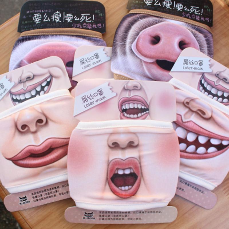 Funny Expression Cotton Mouth Face Mask Novelty Kids Children Adult Toy Masks Unisex Winter Warm Mask