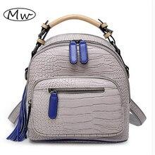 Fashion mini crocodile pattern backpack PU leather backpack junior high school girls double shoulder bag tassel