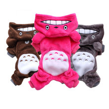 Transfiguration Pet Dog Coats Puppy Vest Jacket Warm Autumn/Winter Dog Clothes Coat For Small Dogs Chihuahua Yorkshire